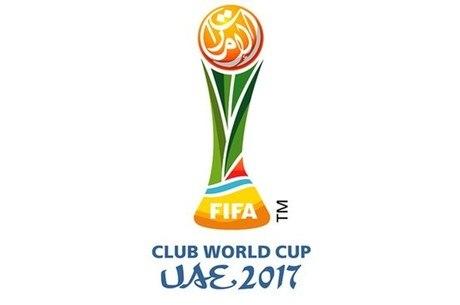 Fifa divulgou o logo do Mundial de Clubes de 2017