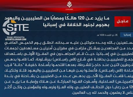 """Estado Islâmico diz que atentados foram contra""""cruzados e judeus"""""""