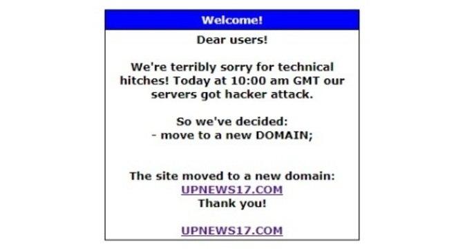 Quadro informa que site mudou do domínio sunoticias.com para upnews17.com