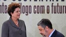 TCU absolve Dilma e Palocci por compra da refinaria de Pasadena