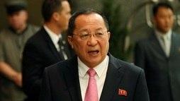 Coreia do Norte acusa  EUA de declarar guerra aPyongyang ()