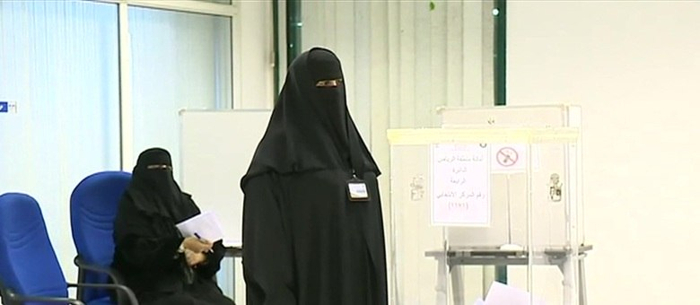 Há dois anos, as mulheres conquistaram o direito de votar na Arábia Saudita