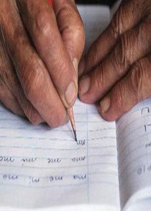 11 milhões de brasileiros não sabem ler nem escrever