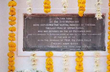 O rei Thibaw faleceu no exílio na Índia, em 1916, aos 58 anos
