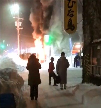 Incêndio mata 11 pessoas em residência para adultos no Japão