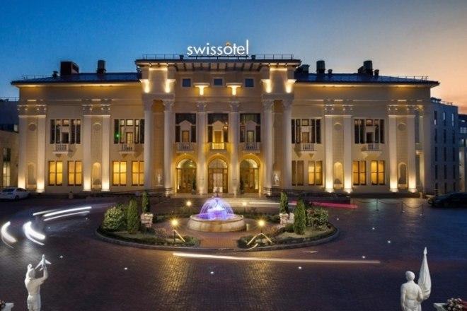 Swissotel Resort Sochi Kamelia, o hotel que a seleção brasileira ficará em Sóchi durante a Copa do Mundo de 2018