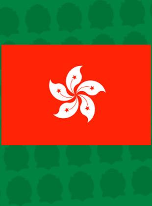 22º lugar - Hong Kong: 3 pontos (ouro: 1 / prata: 0 / bronze: 0)