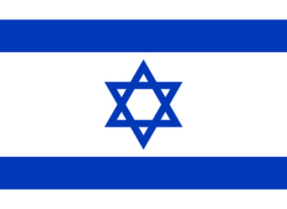 22º - lugar – Israel: 1 ponto (ouro: 0 / prata: 0 / bronze: 1)