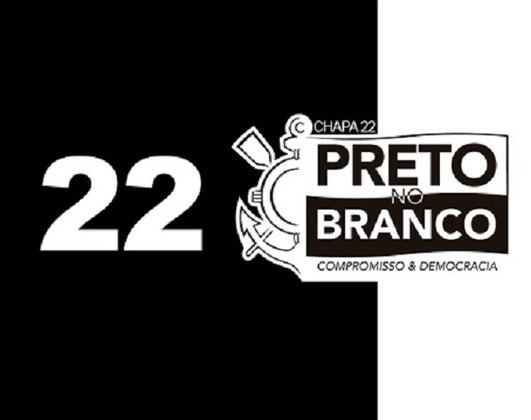 22 - Preto No Branco - Apoia a candidatura de Duílio Monteiro Alves. Tem como principal proposta a pluralidade nas ações dentro de todos os departamentos do clube, principalmente o de responsabilidade social. Chapa mais votada na última eleição, promete manter o que foi feito nesse mandato (2018-2020).