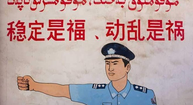 'A estabilidade é uma benção, a instabilidade é uma calamidade', diz cartaz em Xinjiang