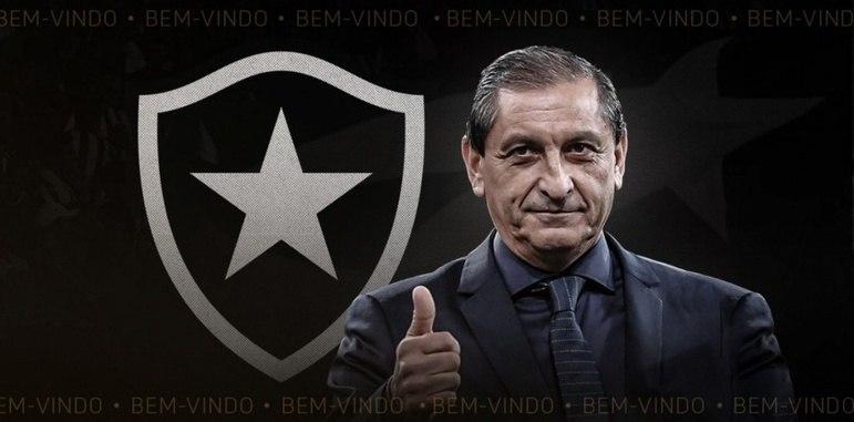 A grande aposta para tentar reerguer o Botafogo foi Ramón Díaz, argentino campeão da Libertadores com o River Plate no século passado. Por uma questão de saúde, ele nunca chegou a comandar o Alvinegro. Durante a passagem, Emiliano Díaz, seu auxiliar, que ficou à frente da equipe, também sem acumular vitórias. O clube o demitiu, alegando
