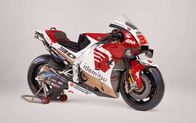 A moto de Nakagami possui a mesma pintura de anos anteriores, com a combinação de branco com vermelho dominando o carro