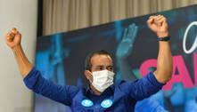 'Quero ser o prefeito da educação', diz Reis durante posse em Salvador