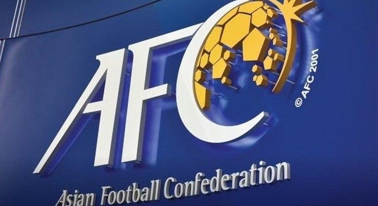 A entrada da sede da AFC