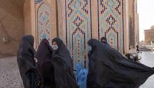 Espanha anuncia R$ 123 mi em ajuda humanitária ao Afeganistão