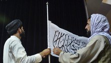 As disputas em torno da mudança da bandeira do Afeganistão