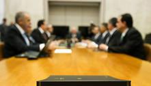 Copom deve elevar de novo taxa de juros em reunião que inicia nesta 3ª