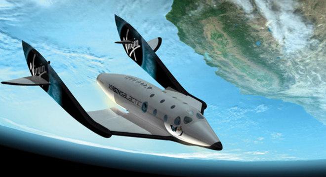 Turistas serão levado a 100 quilômetros de altitude para ver a Terra do espaço