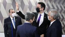 Congresso votará no dia 28 veto das federações partidárias