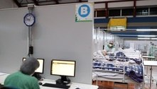 Brasil tem 196.018 mortes por covid-19 e 7,733 milhões de casos
