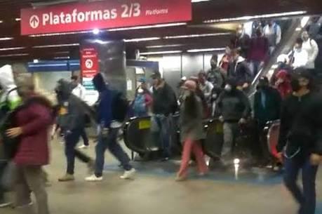 Estação é ponto de conexão entre a Linha 4-Amarela do Metrô e das linhas 1-Azul, 7-Rubí e 11-Coral da CPTM