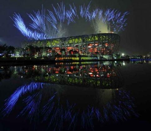 Além do Japão, outros dois países asiáticos organizaram edições de Jogos Olímpicos: a Coreia do Sul foi sede em 1988 (Seul) e a China foi a escolhida em 2008 (Pequim)