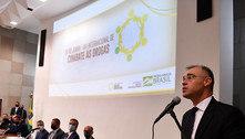 Fundo Antidrogas arrecada R$ 62 mi com venda de dólares do tráfico