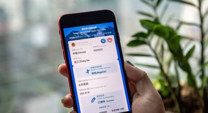 China lança aplicativo que mostra histórico de saúde de cidadãos