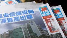 Jornal pró-democracia de Hong Kong será fechado nesta semana