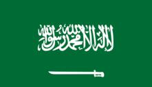 Arábia Saudita detém pelo menos 7 ativistas de direitos humanos