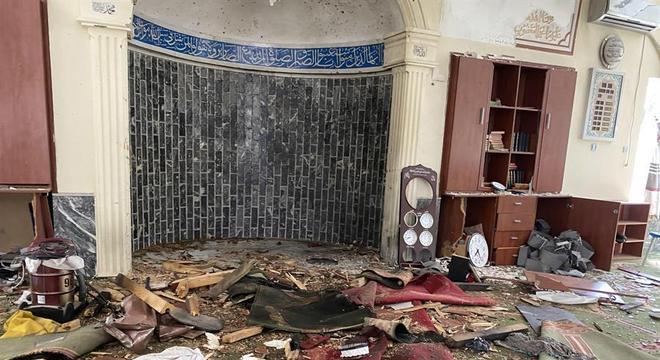 Ataque em Mesquita, no Afeganistão, em 12 de junho