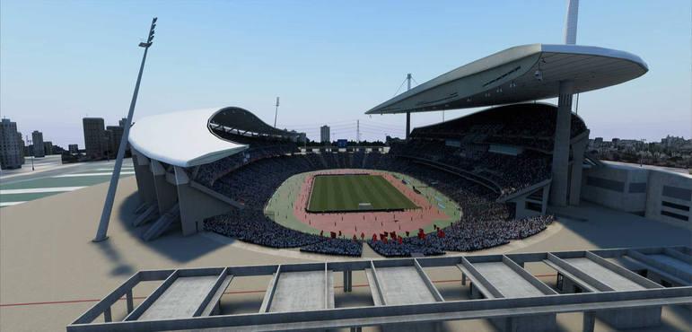 Ataturk Olimpiyat Stadyumu - Turquia