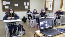 Índices de depressão e ansiedade em jovens dobram na pandemia