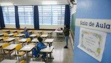 Rio: escolas municipais retornam às aulas 100% presenciais no dia 18