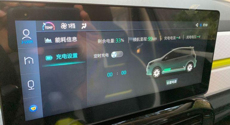 Central multimídia estava com todos os caracteres em mandarim