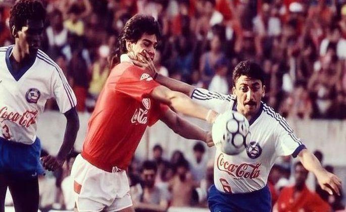 Bahia - um título: 1988