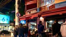 Vila Madalena lota no 1º dia de horário estendido de bares em SP
