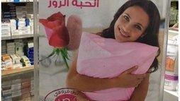 O país conservador que autorizou a fabricação e venda do 'Viagra feminino' ()