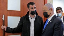 Justiça de Israel retoma julgamento deBenjamin Netanyahu