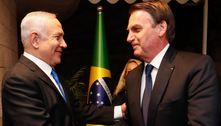 Bolsonaro condena lançamento de foguetes contra Israel