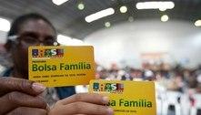 Novo Bolsa Família tem 6 benefícios e bônus a quem conseguir emprego