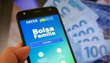 Guedes diz que alta do IOF trava novo Bolsa Família em R$ 300