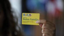 Auxílio Brasil manterá mesmo orçamento do Bolsa Família