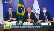 'Precisamos fazer parte da quarta revolução industrial', diz Bolsonaro