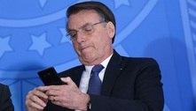 Bolsonaro diz que caberá a ele decidir sobre tecnologia 5G no Brasil