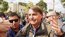 Bolsonaro: temos uma CPI de sete pilantras