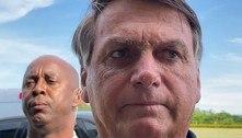 Bolsonaro: 'Sem voto impresso, teremos mais problemas que EUA'
