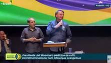 Bolsonaro volta a falar sobre fraude nas eleições e diz ter provas