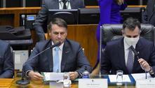 'Nos encontramos em 2022', diz Bolsonaro em sessão no Congresso