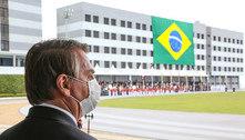 Bolsonaro diz que não há Três Poderes, mas Judiciário de um lado